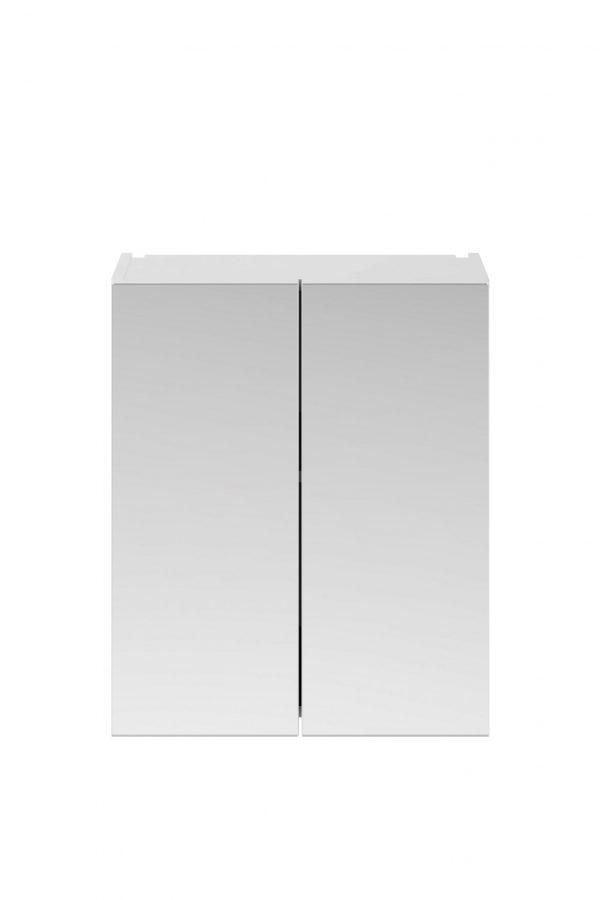 Athens 600mm Mirror – White