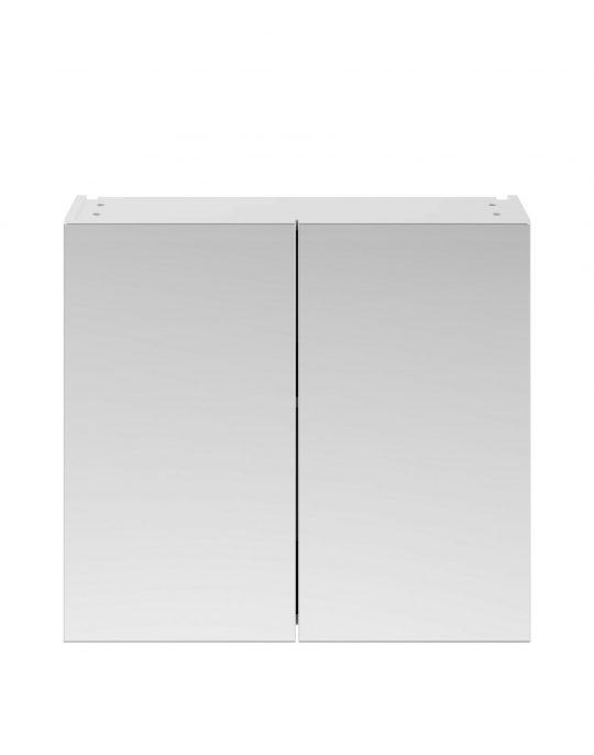 Athens 800mm Mirror – White